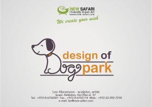 dog-park-e